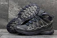 Мужские зимние кроссовки Solomon синие (Реплика ААА+)