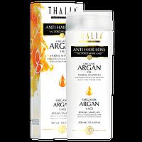 Шампунь Thalia для непослушных пушистых волос с натуральным маслом арганы, 300 мл
