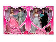 Кукла Семья Жених и невеста (B007)