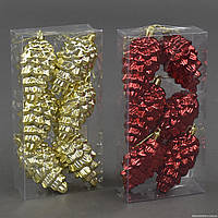 """Новогодняя игрушка """"шишка""""6шт в упаковке, 2 цвета(5*8см)"""