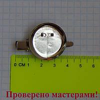 Основа для заколки – броши, длинна 45 мм, диаметр круга 30 мм, фото 1