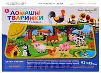Обучающий коврик Домашні тваринки KI-781-U, фото 1