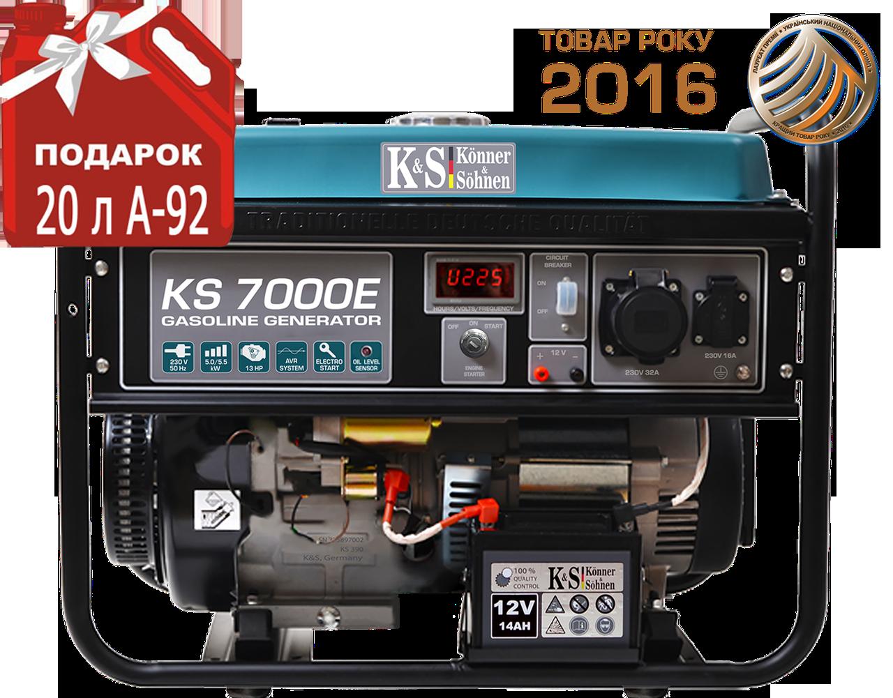 Генератор бензиновый Konner&Sohnen KS 7000E (5,5кВт)