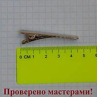 Основа для заколки крокодильчик 45 мм
