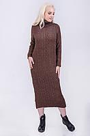 Удлиненное вязаное женское платье
