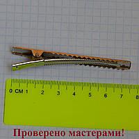 Основа для заколки крокодильчик 75 мм