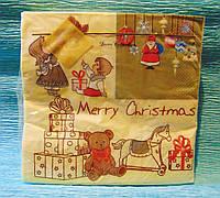 Салфетки 3-х слойные 20 шт. Merry Christmas