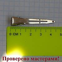 Основа для заколки уточка 45 мм с отверстием