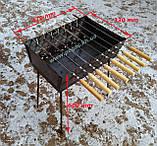 Мангал чемодан металлический на 10 шампуров металл 2 мм, фото 5