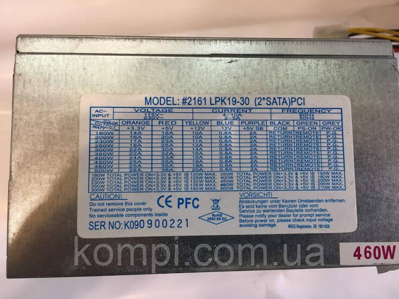 460W 115-230v блок питания PFC ATX бу