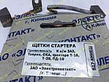 Ремкомплект стартера (щетки) Заз 1102 1103 таврия славута, ваз 2101- 2107 (на херсонский стартер) Кинешма, фото 5