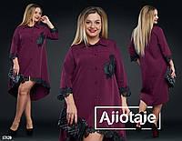 Оригинальное платье  рубашка цвета марсал - 17820