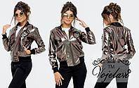 Стильная куртка-бомбер в расцветках 485 (501)