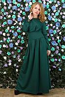 Платье -макси длинное в пол темно-зеленое, р. 42-44, 46-48