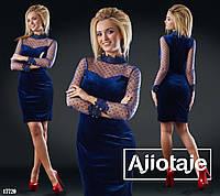 Синее вечернее бархатное платье с кружевом - 17720