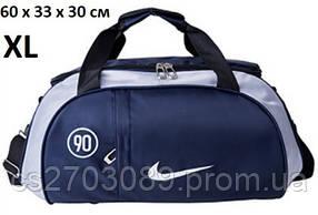 Сумка спортивная Nike Fitness light XL, 60х33х30см, темно-синий