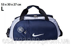 Сумка спортивная Nike Fitness light L, 53х30х27см, темно-синий