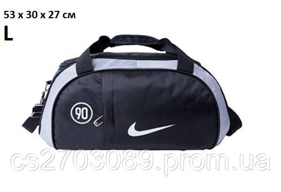 203ea9ec7d95 Max-market.com.ua | Сумка спортивная Nike Fitness light L ...