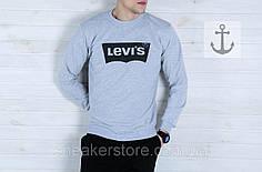 Мужской свитшот / кофта в стиле Levi's (XL размер)