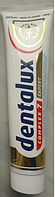 Зубная паста Dentalux Complex 7 Expert 125мл
