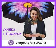 Ветрозащитный зонт наоборот | Антизонт |Up-Brella Оригинал+ПОДАРОК! Фиолетовый цветок