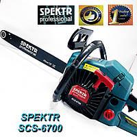 Бензопила  SPEKTR   SCS 6700  (СПЕКТР)