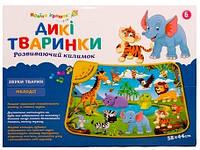 Музыкальный коврик Дикі тваринки КІ-782-U