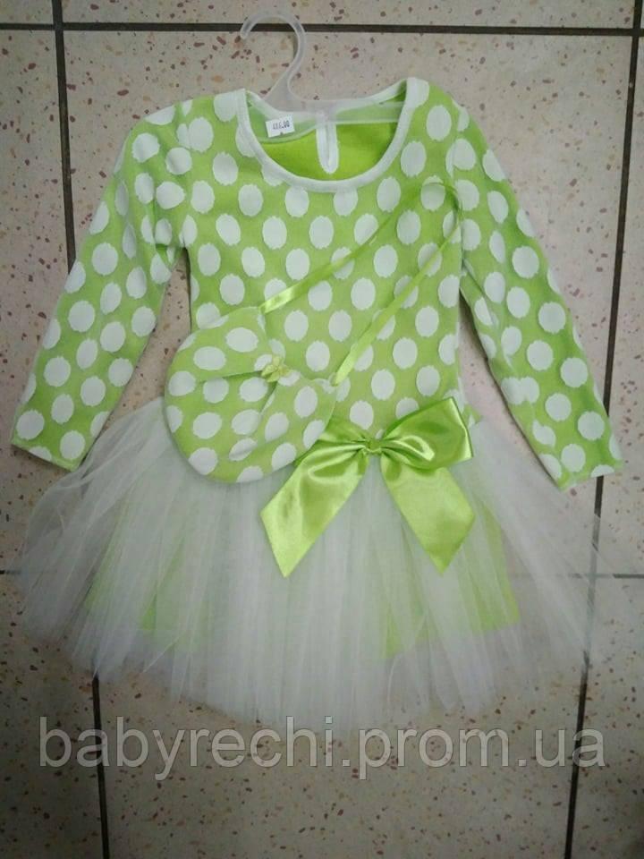 fa0ed62a12e Нарядное детское платье