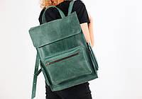 Рюкзак из натуральной кожи большого размера