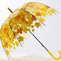 Зонт-трость прозрачный Листья, желтый