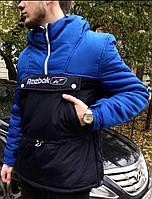 Мужской зимний удлиненный анорак Reebok сине-черный топ реплика