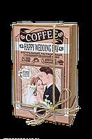 Кофейный набор Счастливый день свадьбы 50 грамм кофе в подарочной упаковке + 5 плиточек шоколада