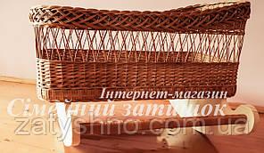 Ліжечко дитяче плетені з лози