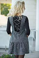 Женский Платье-сарафан - двойка, цвет: Серый