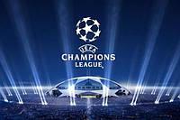 Главная интрига сезона: кто одержит победу в Лиге чемпионов