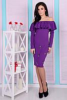 Эффектное трикотажное платье с открытыми плечами
