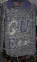Женский свитер 42-46р серый