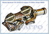 Вилка подвійна 151.36.023-2 карданної передачі Т-150, фото 2