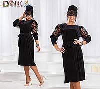 Женское вечерние платье из бархата  1552, размеры 50-56 , фото 1