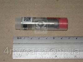 Распылитель (производство Bosch ), код запчасти: 2437010107
