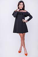 Черное платье трапеция с воланом