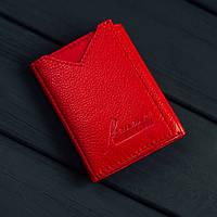Миниатюрный кожаный кошелек Kafa (610-red)