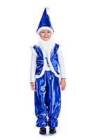 Детский карнавальный костюм Гном,оптом