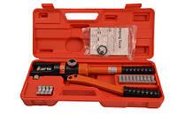 Гидравлический пресс для фиксации наконечников. YQ-120 Ручной гидравлический пресс