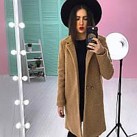 Женское шикарное теплое пальто