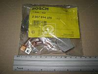 Щетка угольная компл. (производство Bosch ), код запчасти: 2007014070