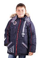 """Детская зимняя куртка для мальчика """"Арктик"""""""