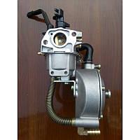 Карбюратор бензин- газ с редуктором (2,0-2,8кВт) на генератор