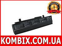 Аккумулятор для ноутбуков Asus A32-1015 (A31-1015, AL31-1015, PL32-1015) 10.8V, 5200mAh - ExtraDigital