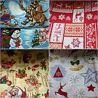 Кухонные полотенца новогодние